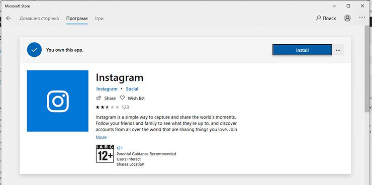 Как написать сообщение в Instagram на компьютере